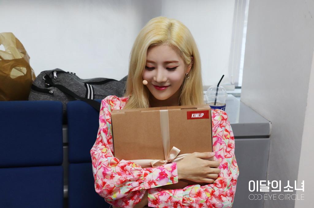 170924 SNS Inkigayo Diary Kim Lip 1.jpg