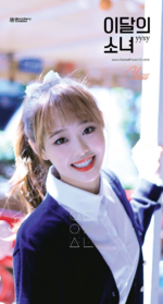 Yyxy Beauty & The Beat Chuu 2