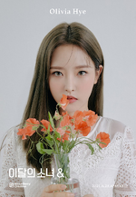 & Promotional Picture Olivia Hye 4