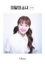 ++ Promotional Picture Chuu