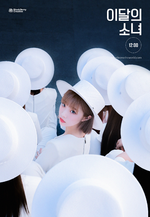 12-00 Promotional Poster YeoJin 2