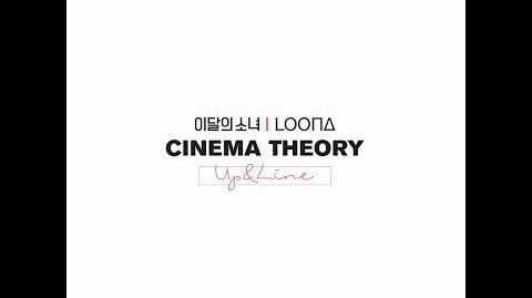 Teaser_이달의_소녀_(LOONA)_Cinema_Theory_Up_&_Line
