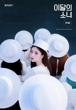 12-00 Promotional Poster HeeJin 2