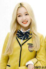 Go Won Skoolooks BTS 1