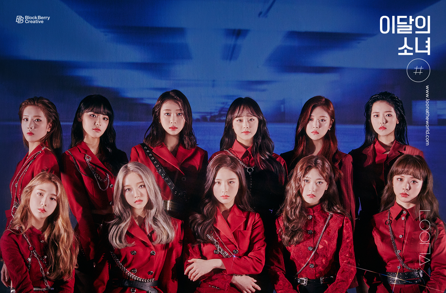 Hash Promotional Poster LOONA 1.png