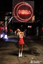 ODD EYE CIRCLE Sweet Crazy Love BTS 6