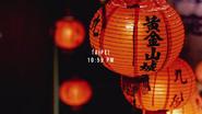 200916 1200 Teaser 1-5 Taipei