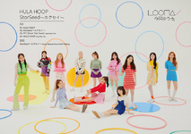 HULA HOOP - StarSeed Promotional Picture LOONA 2