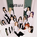 LOONA X X normal b cover art