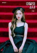 12-00 Promotional Poster HeeJin 4