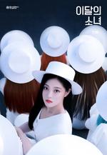 12-00 Promotional Poster HyunJin 2