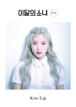 ++ Promotional Picture Kim Lip