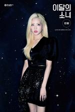 12-00 (Star) Promotional Poster Kim Lip 1