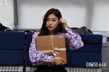 170924 SNS Inkigayo Diary Choerry 1