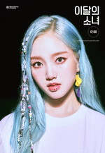 12-00 Promotional Poster Go Won 3