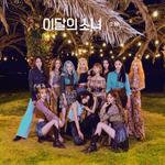 12-00 Digital Album Cover.png
