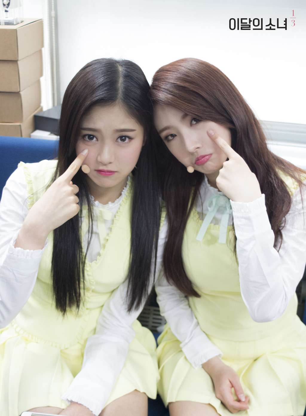 170312 SNS First Broadcast Diary HyunJin HaSeul 2.jpg