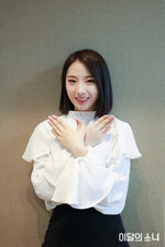 190401 SNS Butterfly Diary HaSeul 1