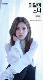 XX Promotional Poster Kim Lip
