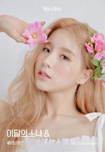 & Promotional Picture HeeJin 5