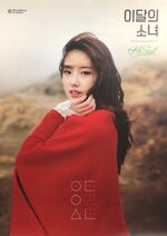 HaSeul single Poster 1