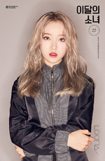 Hash Promotional Poster Go Won 2