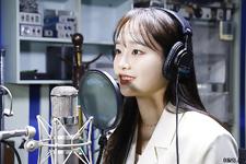 210704 Naver Loving U Recording BTS 5
