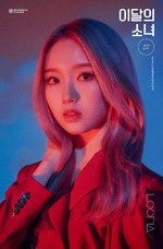 Hash Promotional Poster Go Won