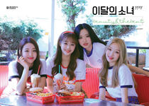 Yyxy Beauty & The Beat group poster