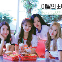 Yyxy Beauty & The Beat group poster.png