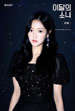 12-00 (Star) Promotional Poster HyunJin 1