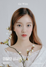 & Promotional Picture Go Won 4