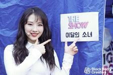 181025 SNS Hi High Diary 3 HaSeul 2