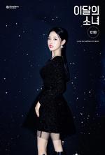 12-00 (Star) Promotional Poster Olivia Hye 1