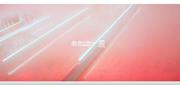 New screenshot 5.png