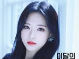 Olivia Hye (single)
