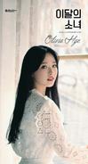 Olivia Hye debut photo 3