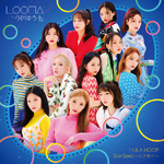 HULA HOOP - StarSeed Promotional Picture LOONA 4