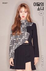 Hash Promotional Poster YeoJin 2