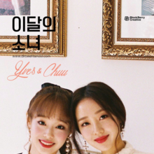 ChuuVes Chuu debut photo 2.png