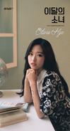 Olivia Hye debut photo