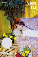 12-00 (Star) Promotional Poster Yves 2