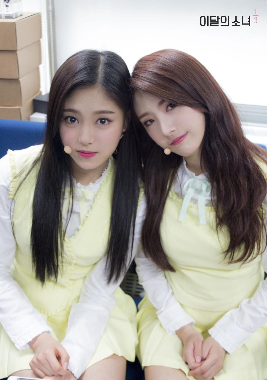 HyunSeul