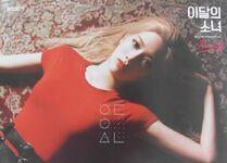 Kim Lip single Poster 2