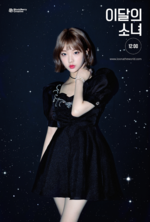 12-00 (Star) Promotional Poster YeoJin 1