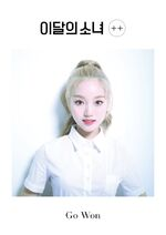 ++ Promotional Picture Go Won