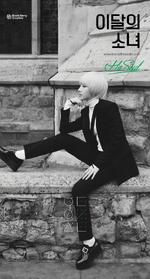 HaSeul debut photo 2