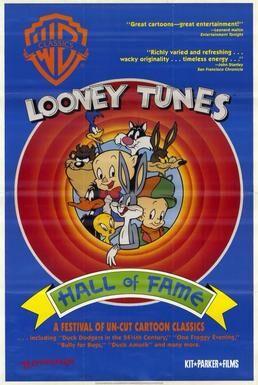Looney Tunes Hall of Fame.jpg