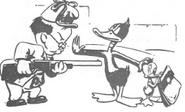 DuckyLobby