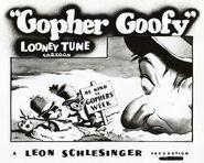 Gopher-goofy-lobby